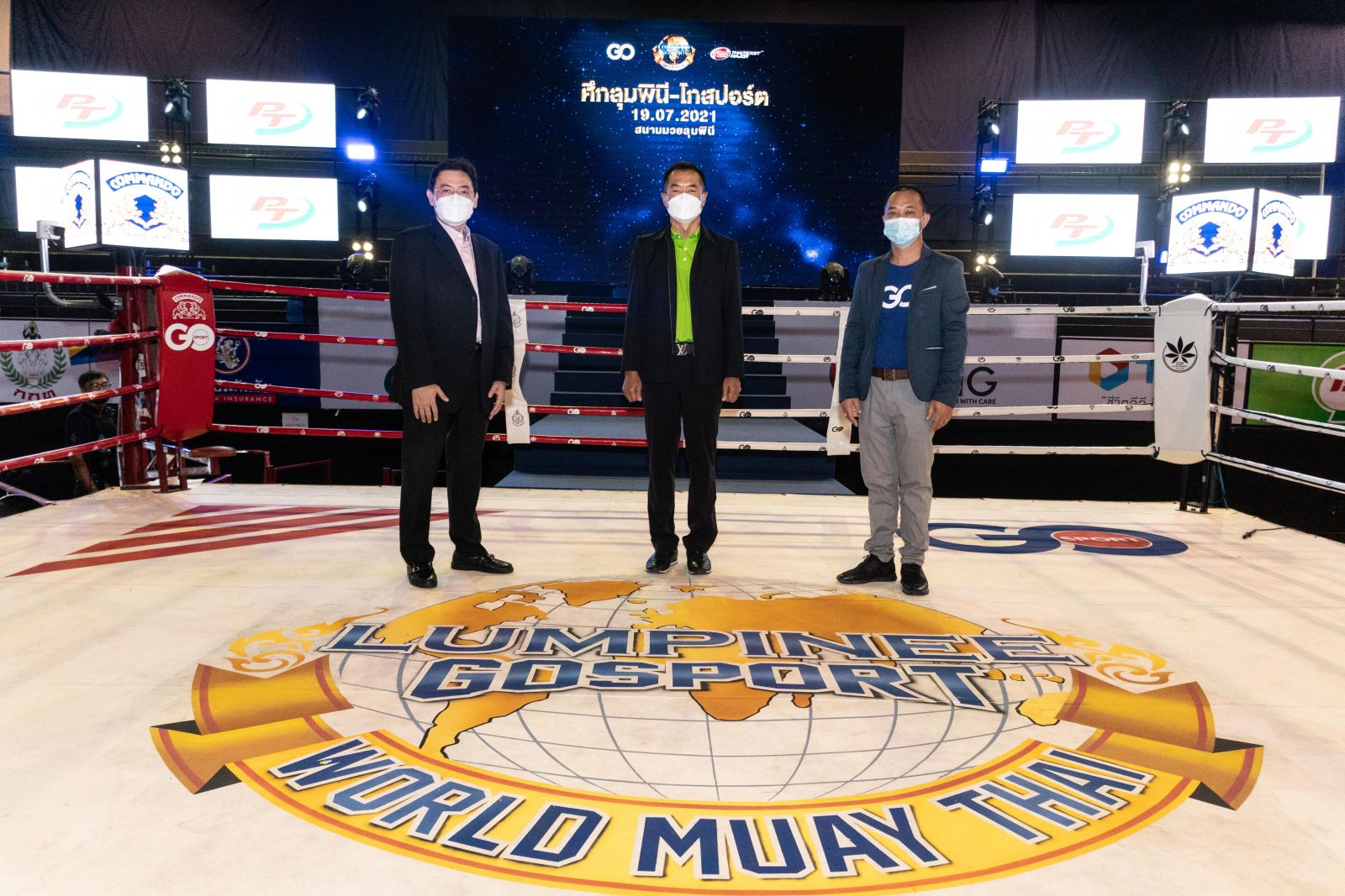 Thai Ticket Major joins hands with Go Sport to push Muay Thai to the world
